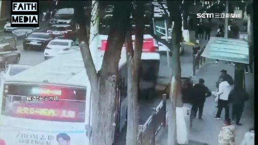 中國天坑奪9命! 小六童救人遇爆炸