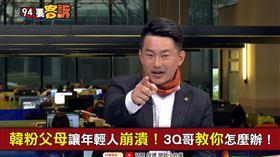 94 陳柏惟 0115-2