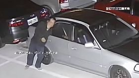 狂破窗偷車1200