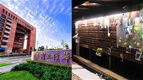 清華大學昨(14)日傳出連儂牆遭撕毀,兇手為陸籍學生。(圖/翻攝自臉書)