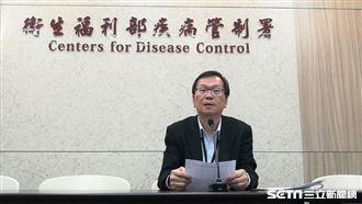 疾管署:武漢旅遊疫情建議升至第二級