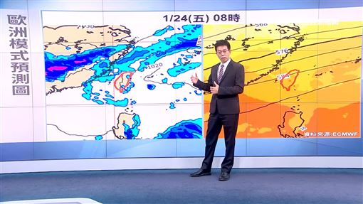 三立準氣象0114/明後天晴朗好天氣 周五北台灣轉濕冷
