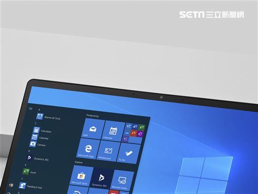 Windows 10圖/翻攝台灣微軟網站