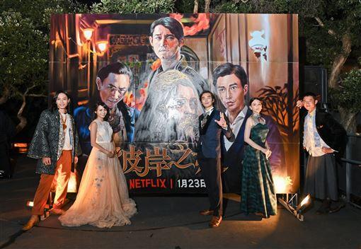 吳慷仁、黃姵嘉、林路迪、田士廣、紀培慧演出Netflix華語自製原創影集《彼岸之嫁》(Netflix提供)
