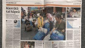 芬蘭第一大報譽台灣為全球資源回收典範芬蘭第一大報「赫爾辛基日報」15日以2頁全版介紹台灣資源分類回收措施,盛讚台灣成為這個領域的世界領導者。(圖由駐芬蘭代表處提供)中央社記者唐佩君布魯塞爾傳真 109年1月16日