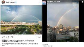 蔡英文IG,吳敦義臉書