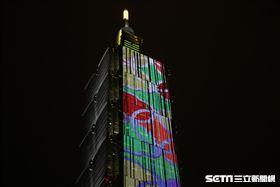 台北當代跟101合作 公共藝術(台北當代提供)