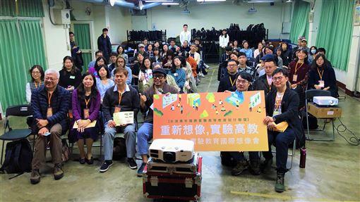 大專以上實驗教育國際想像會台灣青年國際實驗高教知行聯盟16日在台北舉辦「重新想像,實驗高教」大專以上實驗教育國際想像會,邀請日本、韓國的實驗教育單位分享經驗,共同思考高教的一百種可能。中央社記者陳至中台北攝  109年1月16日