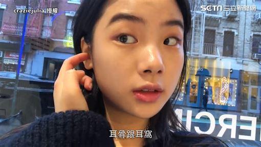 ▲▼台灣女生Julia,分享她在美國紐約穿耳洞的經驗。(圖/craziejulia 授權)