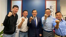 馬英九,台北市議員戴錫欽、李明賢、李柏毅、張斯綱,臉書