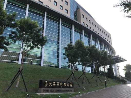 台北高等行政法院,北高行。(圖/記者楊佩琪攝)
