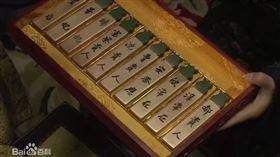 綠頭牌,翻牌子,後宮,嬪妃/百度百科