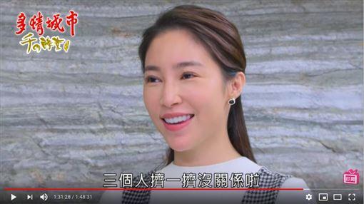 蘇晏霈、黃文星、張家瑋。(翻攝自YouTube畫面)
