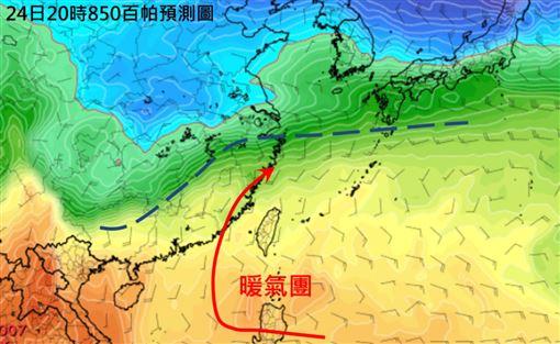 0117吳德榮天氣