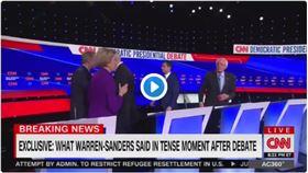 參選總統的民主黨聯邦參議員華倫(Elizabeth Warren)及桑德斯(Bernie Sanders),在辯論會後發生激烈口角,互嗆彼此是騙子。(twitter)