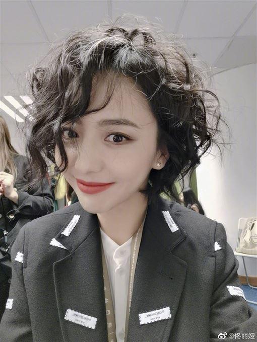 佟麗婭/微博