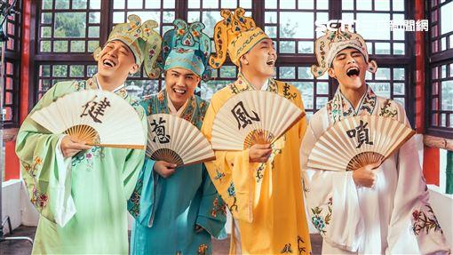 玖壹壹推出喜慶單曲《大家樂》有請「嗩吶哥」阿聖新聞提供:混血兒娛樂