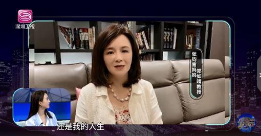 張鈞甯、鄭如晴/微博