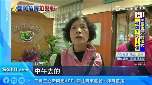 高雄戶政昨當機 網友諷:挺韓罷韓遷戶口