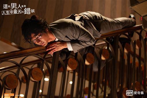 日劇,這個男人是我人生中最大的錯,速水茂虎道 愛奇藝台灣站提供