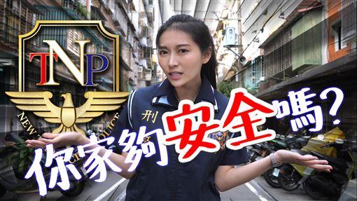 祈錦鈅,新北市政府警察局 圖/新北市政府警察局提供
