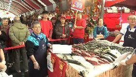 百元搶鮮魚1200