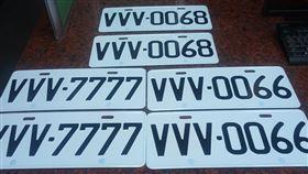 ▲新竹區監理所競標車牌VVV-7777(圖/新竹區監理所提供)
