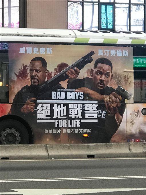 ▲《絕地戰警3》公車廣告。(圖/民眾提供)
