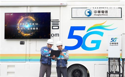 5G,NCC,中華電信,遠傳電信,台灣大哥大,台灣之星,競標圖/翻攝自NCC臉書、台灣之星臉書、中華電信臉書