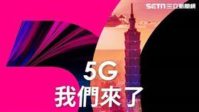5G,NCC,中華電信,遠傳電信,台灣大哥大,台灣之星,競標 圖/翻攝自NCC臉書、台灣之星臉書、中華電信臉書