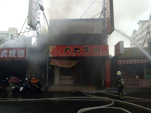 楠梓牛排館失火,環保局發空品警告。
