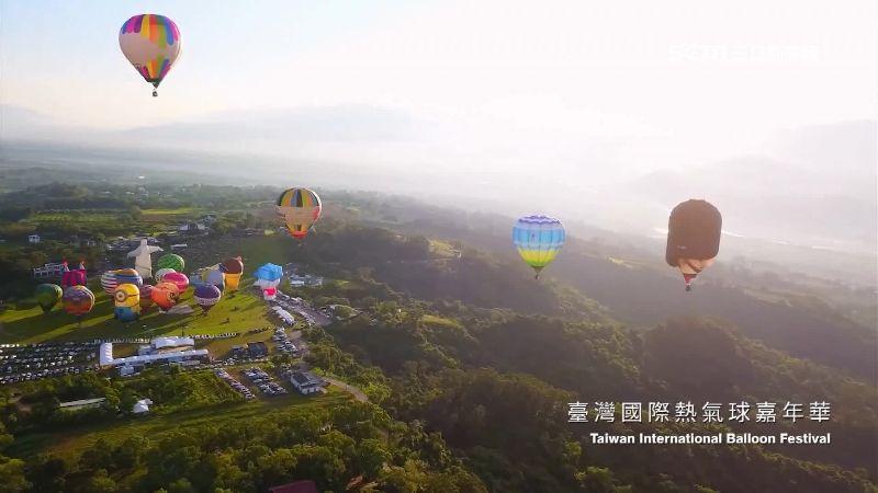 台灣之光!全球好客城市台東排第7名