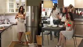 IKEA,正妹,裸拍族,私密處,無碼,賣場 圖/翻攝卡提諾