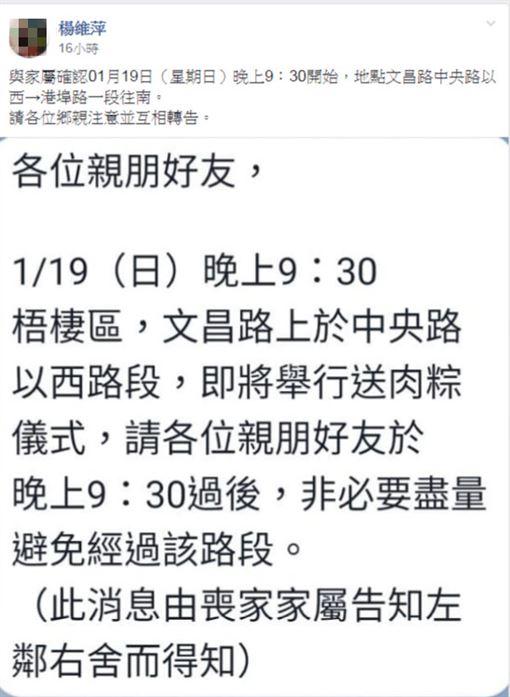 台中梧棲寒夜「送肉粽」!路線曝光 當地人驚:太廣了。(圖/翻攝自梧棲串起來臉書社團)