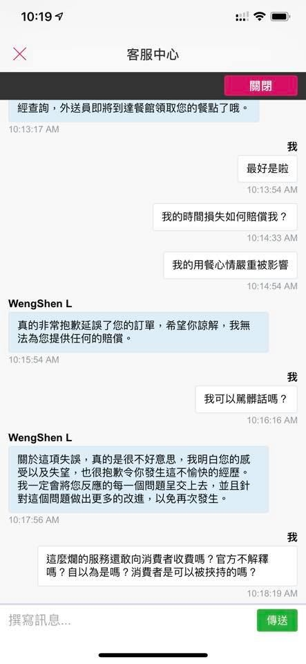 趙正平 圖/臉書