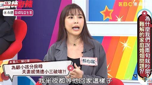 蘇心甯 醫師好辣 youtube