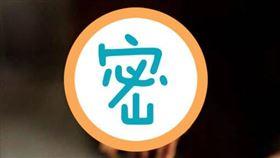 ▲隱目鰻(圖/翻攝網路)