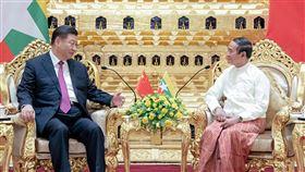 中國,習近平,緬甸,溫敏,總統,會談,一國兩制,一帶一路,經濟,合作,兩岸, 圖/翻攝自新華網