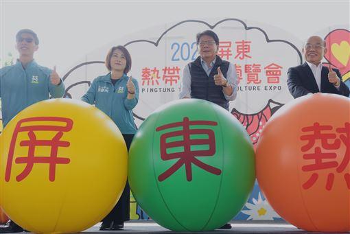 2020屏東熱帶農業博覽會