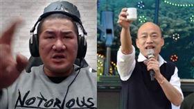 館長,高雄市長,韓國瑜  合成圖/翻攝youtube&高雄市政府網站