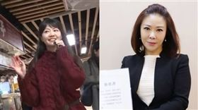 高嘉瑜勝李彥秀獲北市最高票當選(組圖)
