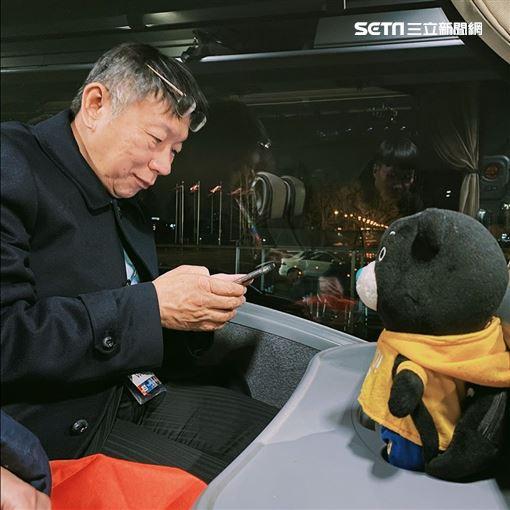 台北市長柯文哲,台灣民眾黨,民眾黨圖/翻攝自柯文哲臉書