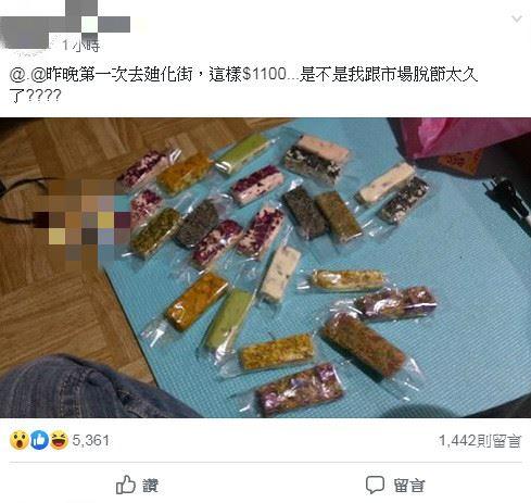第一次逛迪化街!抓牛軋糖店家一秤1100元 他掏錢傻了(圖/翻攝自爆怨公社臉書)