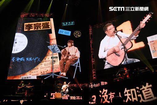 李宗盛高雄演唱會相信音樂提供