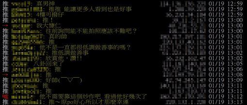吳慷仁做義工 圖/臉書 批踢踢