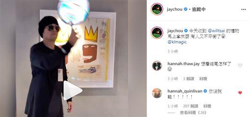 周杰倫,周董,昆凌,新鞋,籃球,脫鞋,Instagram 圖/翻攝自Instagram