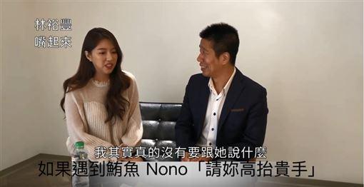 辜莞允/YouTube