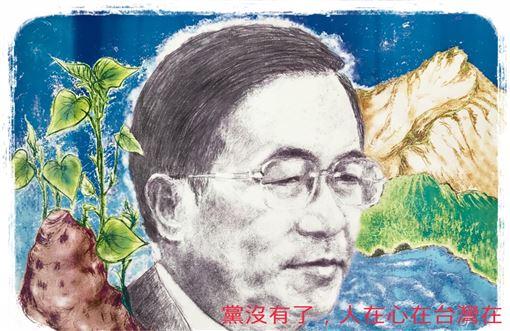 陳水扁 圖/翻攝自陳水扁臉書