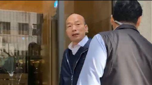 韓國瑜出門