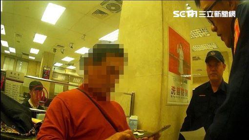 台北市七旬老翁誤信詐騙集團話術,險遭騙走7100元美金(翻攝畫面)